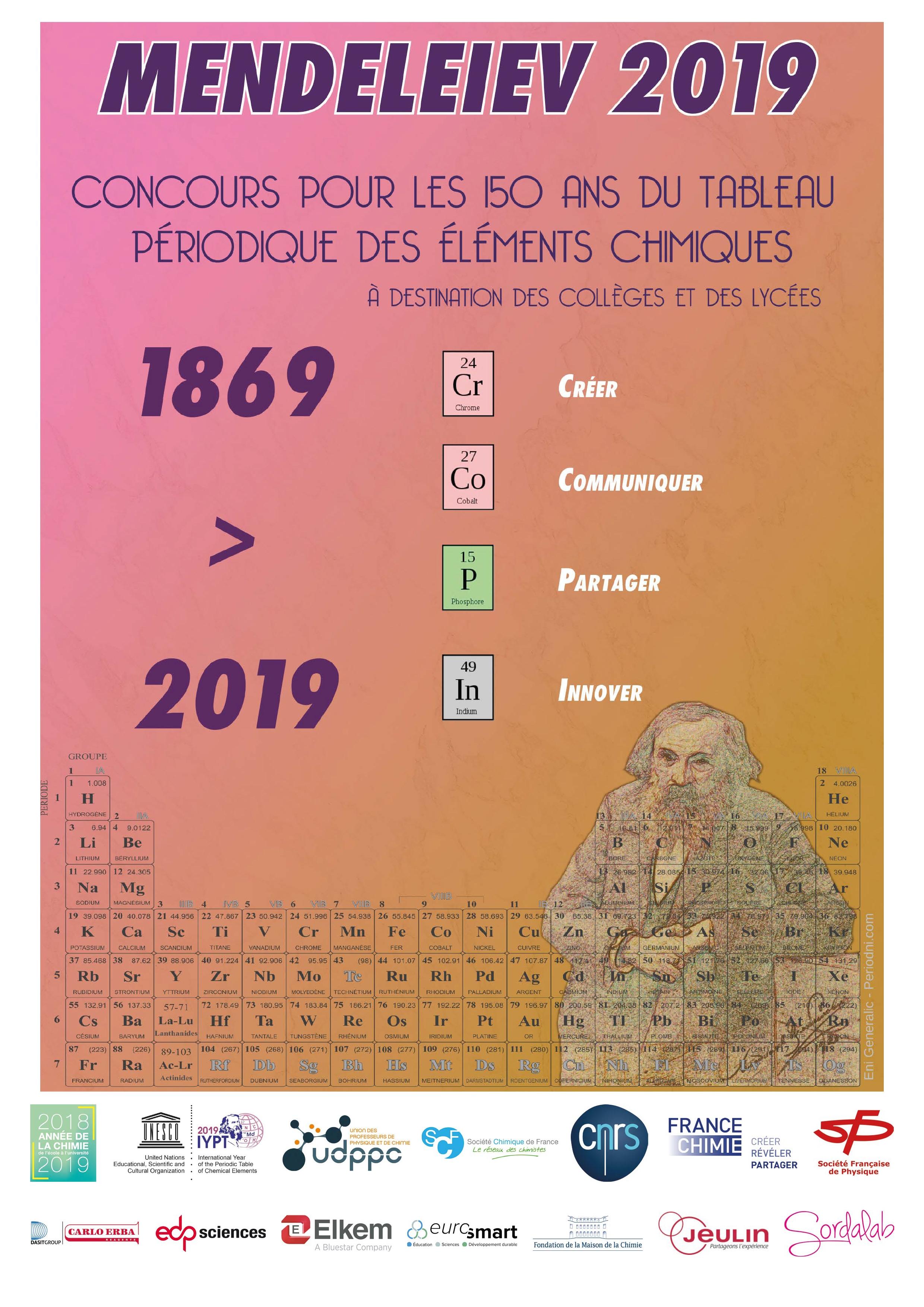 em_concours-mendeleiev-2019.jpg
