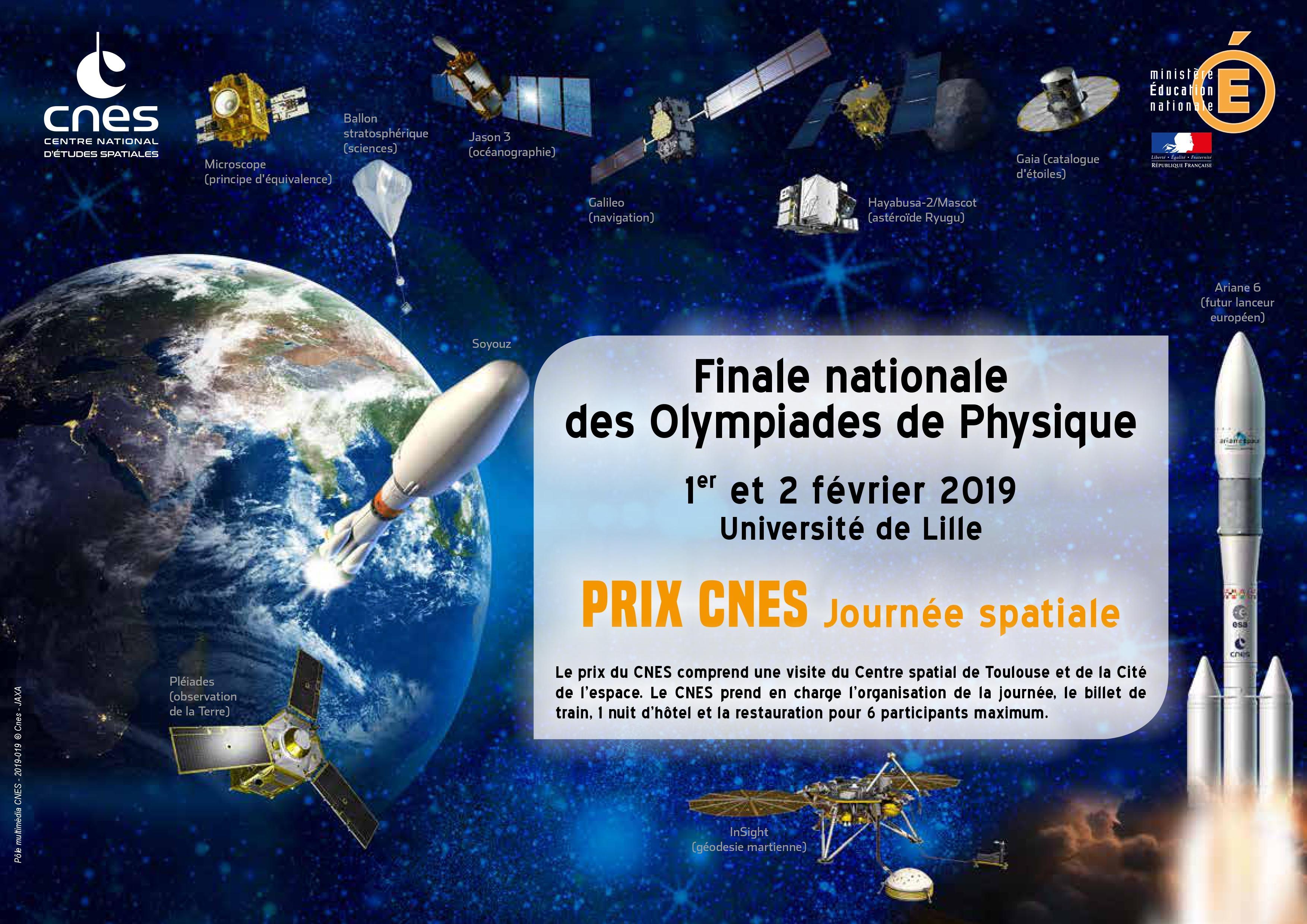 prix_cnes_olympiades_de_physique_2019.jpg