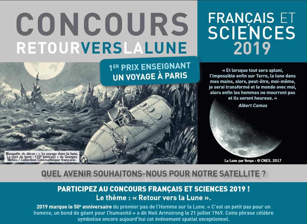 concours-francais-et-sciences-2019-lune.png